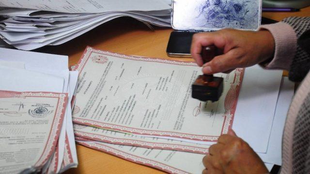 La SCJN ordena modificar el acta de nacimiento de transexual de Jalisco